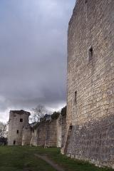Remparts (restes) -  La Charite sur Loire