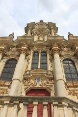 Couvent des Soeurs de la Charité - English:   Churches in Nevers, Nevers, Nièvre, France
