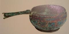 Musée de Picardie - Patère en bronze du IIIe siècle découverte en 1949 1