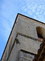 Eglise -  Église romane en Ardèche, ND de l'Annonciation de Vinezac