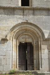 Ancienne chartreuse de Lugny - Deutsch: Chapelle de la Courroirie der ehehmaligen Kartause von Lugny in Leuglay im Département Côte-d'Or (Burgund/Frankreich), Portal