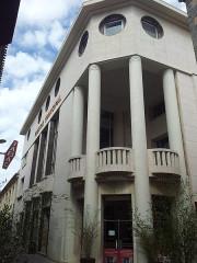 Théâtre municipal - Français:   Théâtre municipal