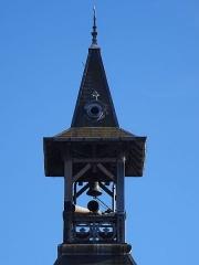 Mairie - Groupe scolaire - Français:   Le clocheton de la mairie de Servance.