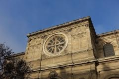 Église Saint-François-Xavier - English: Église Saint-François-Xavier, a Roman Catholic church and parish in the 7th arrondissement of Paris dedicated to Francis Xavier. Address: 39 Boulevard des Invalides, 75007 Paris, France.
