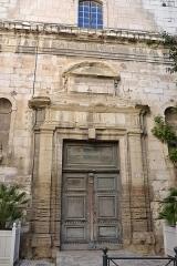 Ancienne chapelle des Pénitents noirs - Français:   Chapelle bâtie par la confrérie des Pénitents noirs entre 1738 et 1741 sur un plan d\'Antoine d\'Allemand. L\'édifice a servit, quelques temps, de menuiserie.
