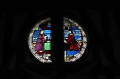 Eglise - Deutsch: Katholische Kirche Saint-Jacques-et-Saint-Philippe in Lentilles im Département Aube (Champagne-Ardenne/Frankreich), Bleiglasfenster aus dem 16. Jahrhundert im Chor, Darstellung: Stifter