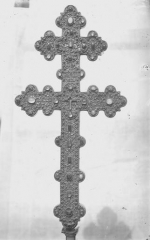 Eglise abbatiale de Blanchefosse (restes) -