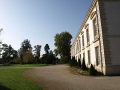 Couvent des Récollets -  Vitry-le-François (51300 - FRANCE): photographies  Vitry-le-François (51300 - FRANCE): Hôtel de ville (vue du parc)