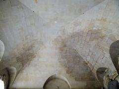 Ancienne abbaye Saint-Denis, actuellement maison d'éducation de la Légion d'Honneur - Français:   Abbaye de Saint-Denis - Aile est - Vestibule central - Voûte en arc  de cloître