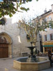 Eglise Saint-Sauveur -  Place Saint-Sauveur, France , Manosque, Provence, France