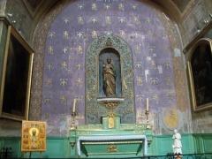 Eglise Notre-Dame-de-Nazareth (ancienne cathédrale) - Français:   Chapelle latérale de Notre Dame de Nazareth, Orange Vaucluse, France