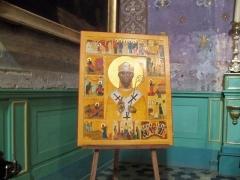 Eglise Notre-Dame-de-Nazareth (ancienne cathédrale) - tableau de Saint Eutrope, dans la cathédrale Notre Dame de Nazareth à Orange, Vaucluse, France