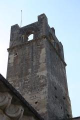 Ancienne cathédrale et cloître - Deutsch: Kathedrale Notre-Dame-de-Nazareth in Vaison-la-Romaine
