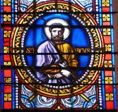 Eglise Saint-Germain de Rouffignac - Français:   Saint Marc, détail d\'un vitrail de l\'église Saint-Germain de Paris, Rouffignac-Saint-Cernin-de-Reilhac, Dordogne, France.