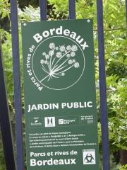 Jardin public - English: Jardin public de Bordeaux, Bordeaux, France, July 2014
