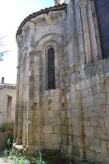 Eglise Notre-Dame - Français:   Guitres église Notre-Dame Modillons