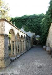 Ancien couvent des Cordeliers - Français:   Vue du cloître des Cordeliers