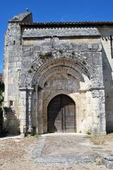 Ancienne église Saint-Martin de Mazerat - Français:   St Emilion église St Martin Portail