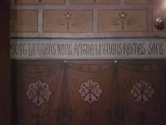 Ancienne cathédrale Saint-Jean-Baptiste - Prière Notre Père en ancien français sur les murs de la cathédrale d'Aire-sur-l'Adour (2/8)