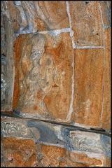 Ancienne église prieurale - Français:   Mimizan Clocher-porche voussure 1 claveau 9