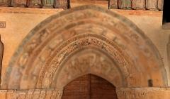 Ancienne église prieurale - Français:   Mimizan Clocher-porche voussure 1
