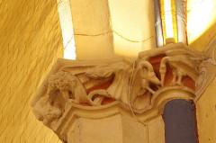 Eglise Saint-Girons - Français:   Dragon, lion, oiseaux affrontés