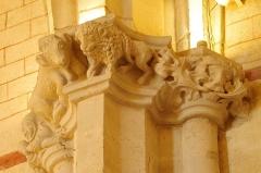 Eglise Saint-Girons - Français:   Bœuf, lion, masque végétalisé