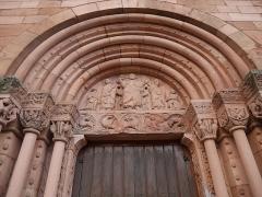 Eglise catholique Saint-Pierre-et-Saint-Paul - Deutsch: Portail de l'Église Saints-Pierre-et-Paul de Sigolsheim Tympanon