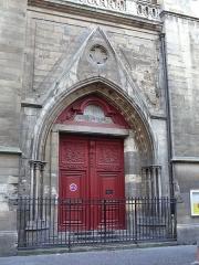 Eglise Saint-Leu-Saint-Gilles - English:   Saints Leu and Gilles\' church, 92 rue Saint-Denis, Ier arrondissement, Paris, France)