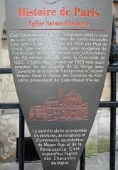 Eglise Sainte-Elisabeth -  Read more about this 17th Century Catholic church in Paris here: <a href=