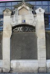 Marché du Temple -  Elément de l'ancienne Rotonde du Temple, Paris III°