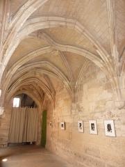 Temple des Billettes (ancien couvent des Carmes-Billettes) - Deutsch: Cloister (Église des Billettes, Paris)