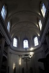 Temple des Billettes (ancien couvent des Carmes-Billettes) - Español: París. Église des Billettes.