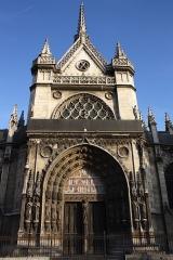 Eglise Saint-Laurent - Deutsch:   Katholische Pfarrkirche Saint-Laurent im 10. Arrondissement von Paris, Portalfassade