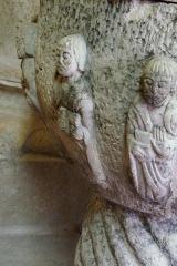 Eglise Saint-Clair-Saint-Léger - Deutsch: Katholische Pfarrkirche Saint-Clair-Saint-Léger in Souppes-sur-Loing im Département Seine-et-Marne in der Region Île-de-France (Frankreich), Taufbecken