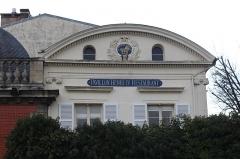 Restes du château Neuf - Français:   Pavillon Henri IV, Saint-Germain-en-Laye.