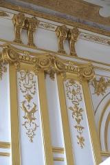 Pavillon de Vendôme - Deutsch: Pavillon de Vendôme in Clichy im Département Hauts-de-Seine (Île-de-France/Frankreich), Salon