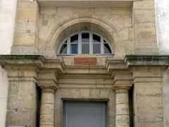 Eglise Saint-Médard - Français:   Rue Daubenton (église St Medard) - Paris V