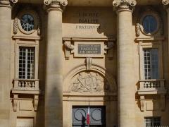 Faculté de Droit de Paris -  Faculté de droit (Université Paris I)