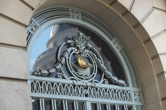Mairie annexe du cinquième arrondissement - Deutsch: Rathaus, Mairie, des 5. Arrondissements in Paris (Île-de-France/Frankreich), Wappen von Paris