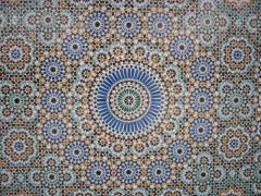 Mosquée de Paris et Institut musulman -  Mosaiques Mosquée de Paris