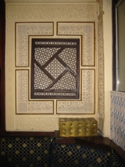 Mosquée de Paris et Institut musulman -  Décors moresque de la Mosquée de Paris