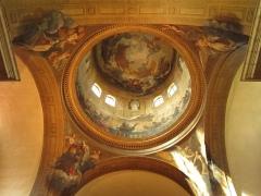 Couvent des Carmes - Coupole, Église Saint-Joseph-des-Carmes