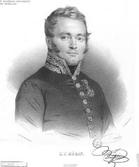Ancienne académie de chirurgie, actuellement Faculté de Médecine (Université Paris V-René Descartes) - French painter, engraver and lithographer brother of Antoine Maurin