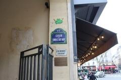 Passage de la Cour du Commerce Saint-André (voir aussi : Enceinte de Philipe-Auguste) - Plaque de la cour du Commerce Saint-André, Paris.