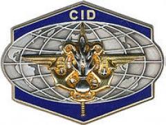 Ecole Militaire - Français:   CID badge
