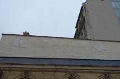 Ancien hôtel Matignon -  Déclaration des Droits de l'Homme @ Hôtel Matignon @ Residence of the Prime Minister of France @ Paris