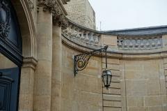 Ancien hôtel Matignon -  Hôtel Matignon @ Residence of the Prime Minister of France @ Paris