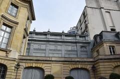 Ancien hôtel Moïse de Camondo, actuellement musée Nissim de Camondo -  Musée Nissim de Camondo