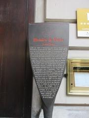 Grand Hôtel - Panneau Histoire de Paris